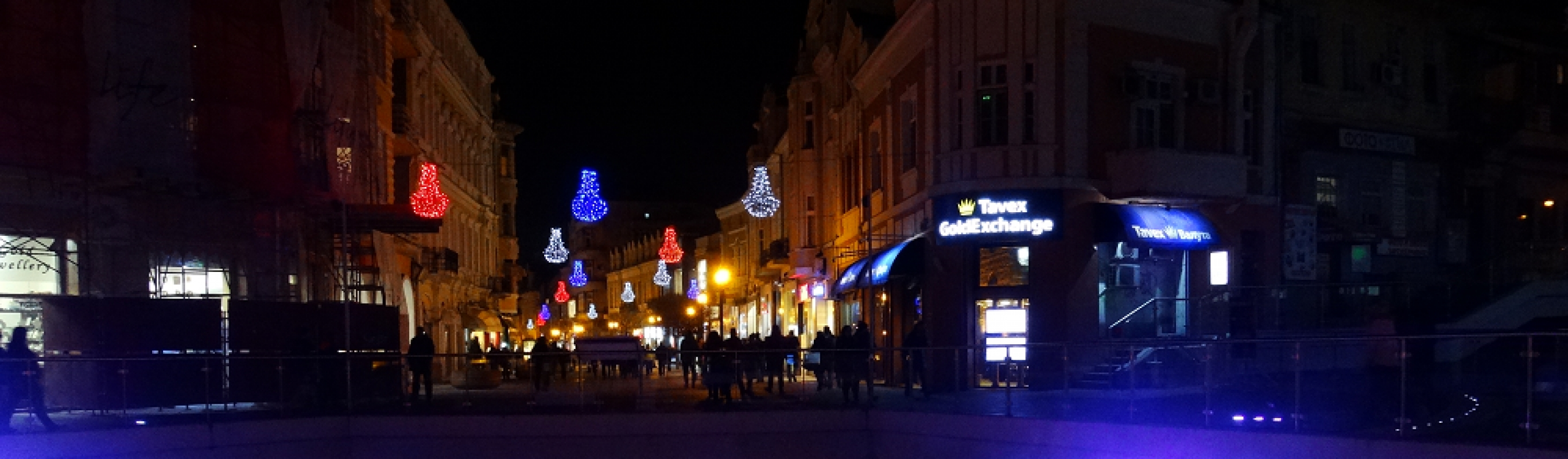 What to do in Plovdiv this week (17-20.12)