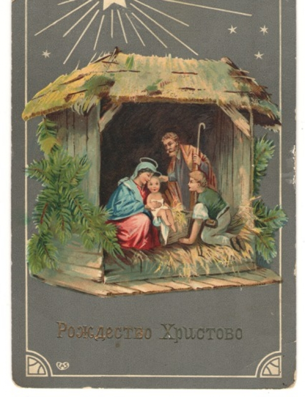 Do you know when the first Christmas card was sent in Plovdiv?