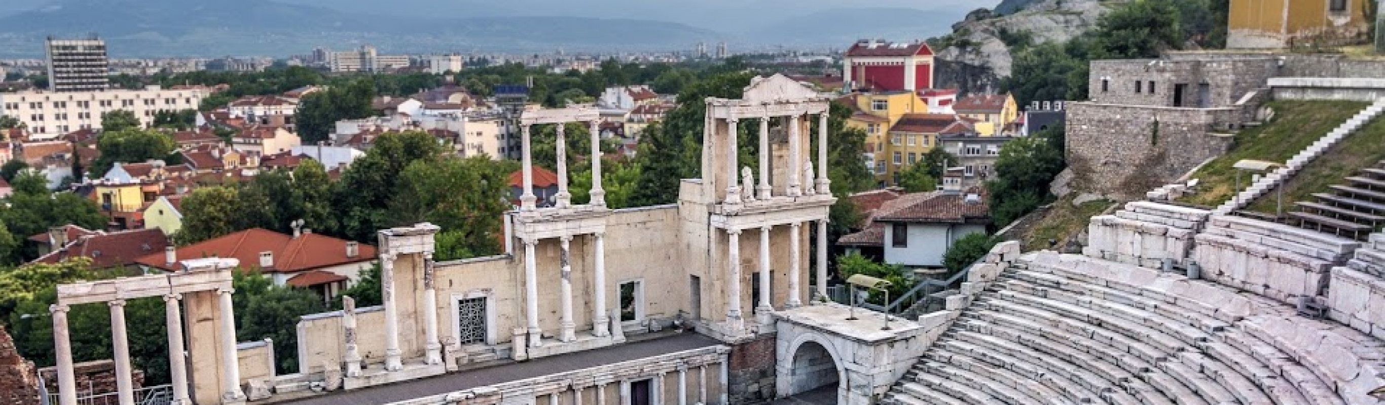 Plovdiv: You will love this town