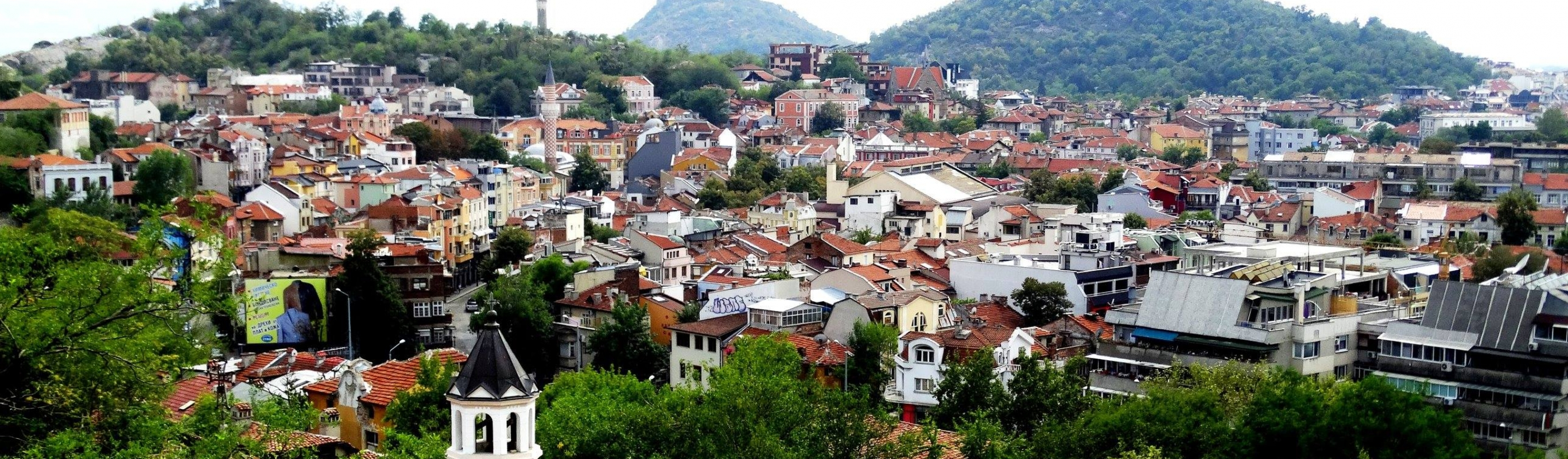What to do in Plovdiv during the weekend (09.09-10.09)