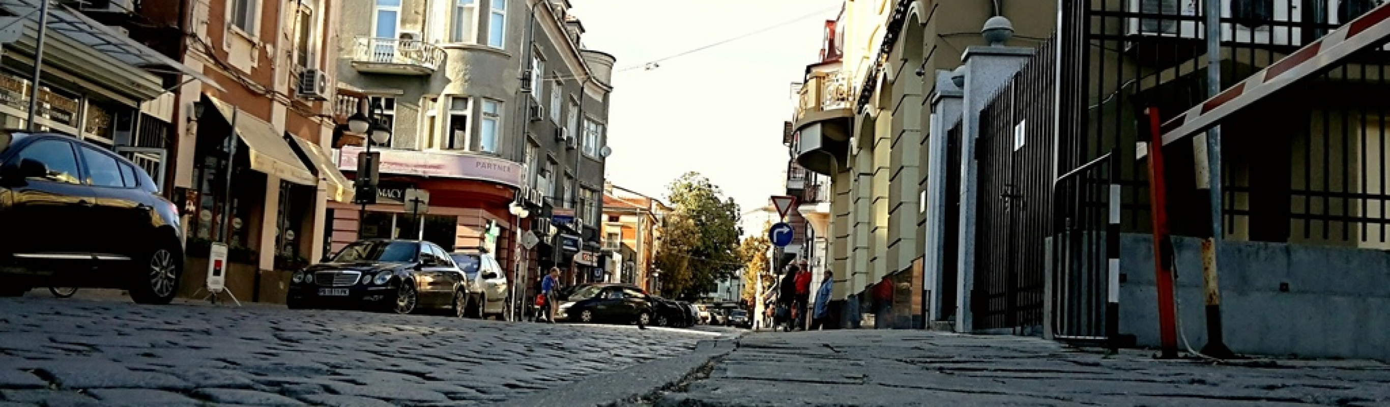 What to do in Plovdiv (15-21.11)